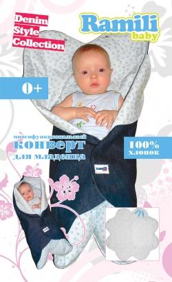 Конверты для новорожденных ramili